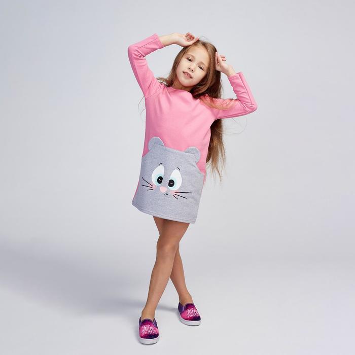 Платье «Мышка», цвет розовый, рост 104 см