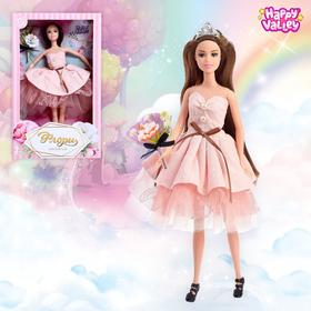 Кукла-модель «Флори. Райский сад» с аксессуарами
