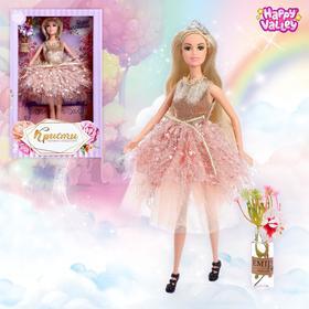 Кукла-модель «Кристи. Первое свидание» с аксессуарами