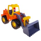 Трактор-погрузчик «Техник», цвета МИКС