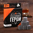 """A set of whisky stones """"a Real hero"""", 9 PCs."""