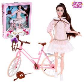 Кукла-модель шарнирная «Катрин. Прогулка по Парижу» с аксессуарами