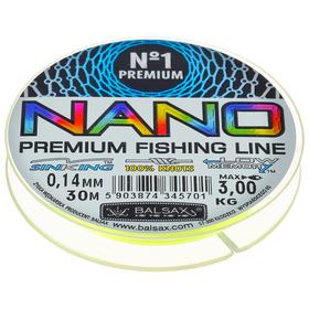 BALSAX Nano Mix fishing line, 0.14 mm, 30 m
