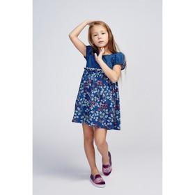 Платье «Рябинушка», цвет синий, рост 104 см