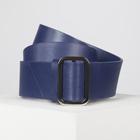 Ремень женский, ширина - 4,5 см, пряжка под серебро, цвет синий