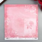 "Бумага для скрапбукинга ""Розовое облако"" 30.5х30.5 см, 190 гр/м"