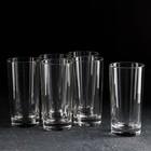 Набор стаканов «Гладкие», 280 мл, 6 шт - фото 308063796