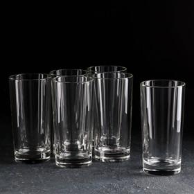 """Набор стаканов 280 мл """"Гладкие"""", 6 шт"""