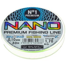 BALSAX Nano Mix 0.10, 30 m fishing line