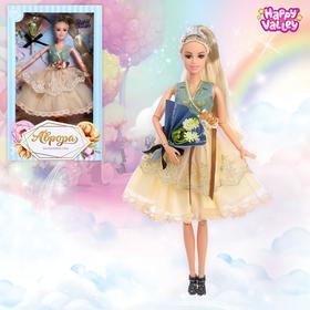 Кукла-модель шарнирная «Аврора. Волшебные сны» с аксессуарами
