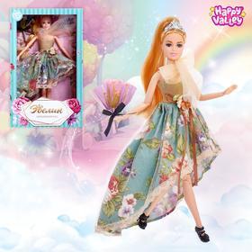 Кукла-модель шарнирная «Эвелин. Королевский бал» с аксессуарами