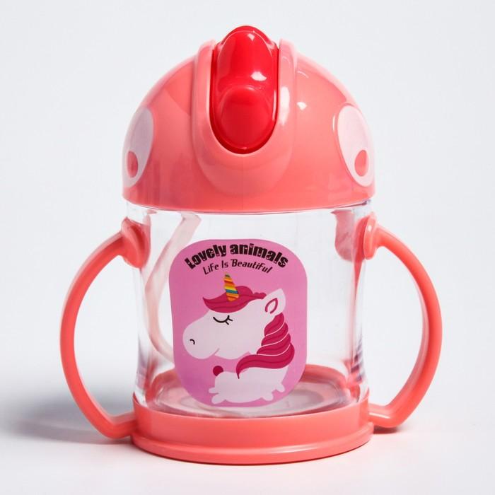 Поильник с силиконовой трубочкой, 200 мл., цвет розовый - фото 105489628