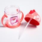 Поильник с силиконовой трубочкой, 200 мл., цвет розовый - фото 105489630