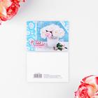 "Card-mini ""happy Birthday!"" white flowers, 10,5x7,5 cm"