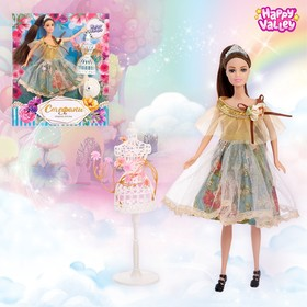Кукла-модель «Стефани. Модное ателье» с аксессуарами