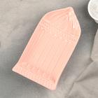 """Блюдо """"Арка"""" 22х12,5х3,5 см, цвет розово-оранжевый"""