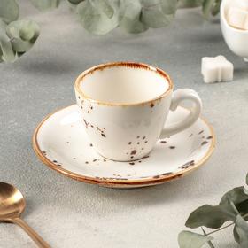 "Coffee couple ""Elegant"" Cup 75 ml, saucer 12 cm"