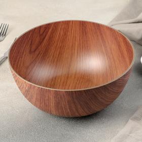 Salad bowl 24x10.5 cm