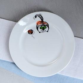 Тарелка «Маленькая» котик, d=24 см, МИКС