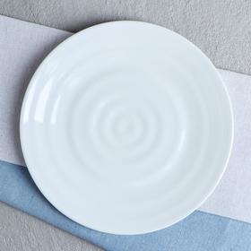 """Тарелка """"Капля"""", цвет белый, фарфор, 21 см"""