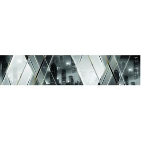 Кухонный фартук ХДФ Мегаполис за стеклом EP 112 2440х610х3 мм