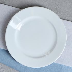 "Тарелка ""Удачная"", цвет белый, фарфор, 20 см"