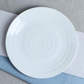 """Тарелка """"Капля"""", цвет белый, фарфор, 23 см"""