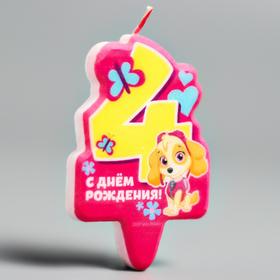 """Свеча в торт цифра 4 """"С Днем рождения"""", Скай, Щенячий патруль"""