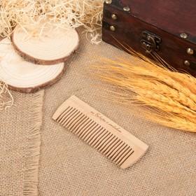 Comb wooden comb 12,5*4,5 cm (FAS 25pcs) Euro-slot