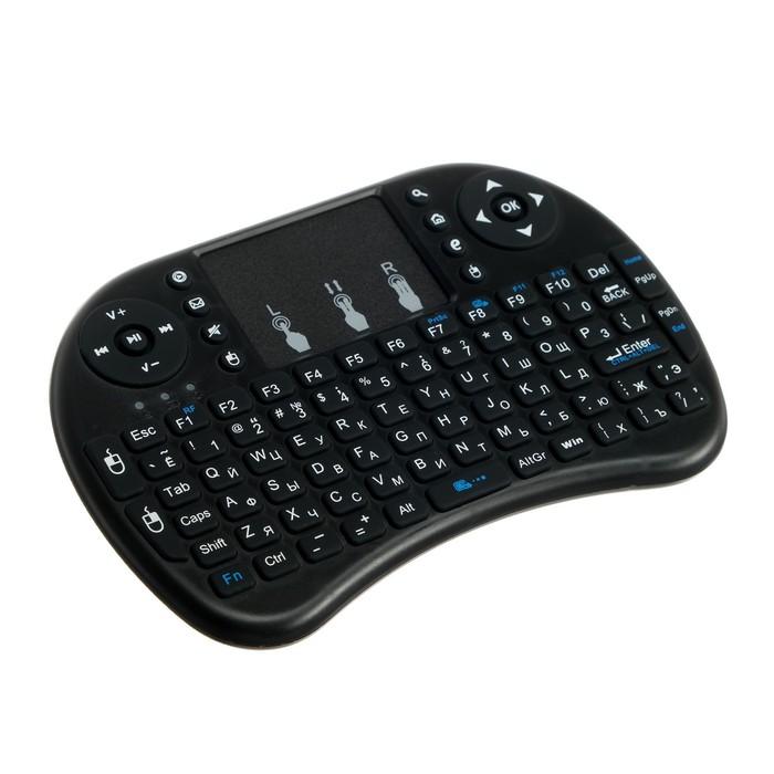 Мини-клавиатура LuazON BKB-1.0, беспроводная для ТВ, ПК и моб. уст-в, черная