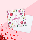 "Greeting card mini ""March 8"" flowers, 7 × 7 cm"