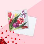 Card mini 8 March, tulips bouquet, 7 × 7 cm