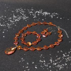 """Набор 3 предмета: серьги, колье, браслет """"Стекло"""" капля, цвет оранжевый в серебре"""