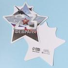 """Открытка поздравительная """"С 23 Февраля!"""" звезда и истребители, 9 х 8 см"""