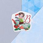 """Открытка поздравительная """"С 23 Февраля!"""" мальчик на самолете, 9 х 8 см"""