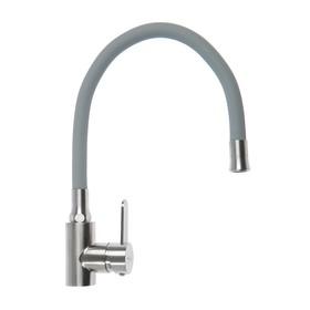 Смеситель для кухни Accoona A48104T, однорычажный, с гайкой, нерж.сталь, серый/сатин
