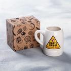 Кружка пивная сувенирная «Пейте пиво», 200 мл - фото 1397671