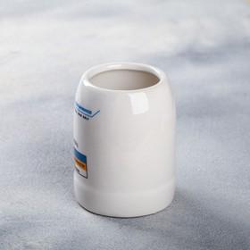 Кружка пивная сувенирная «Лечебная формула», 200 мл - фото 1397677