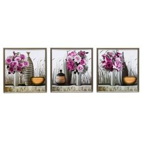 """Модульная картина """"Букеты в вазах"""" 33х35-3шт, 35х100 см"""