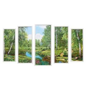 """Модульная картина """"Лесная речушка"""" 23х59-1шт, 20х53-2шт, 18х47-2шт, 60х100 см"""