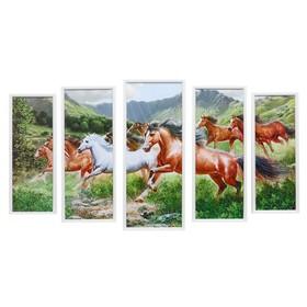 """Модульная картина """"Кони в поле"""" 23х59-1шт, 20х53-2шт, 18х47-2шт, 60х100 см"""