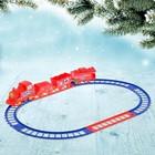 Железная дорога «Новогодний экспресс», работает от батареек, в пакете