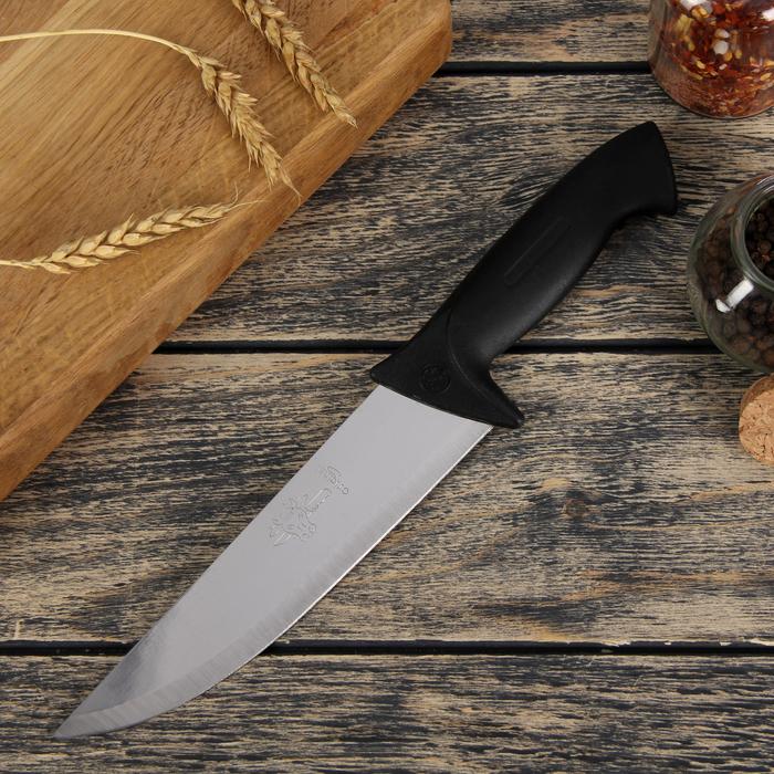 """Нож поварской """"Мечта повара"""", лезвие 17 см"""
