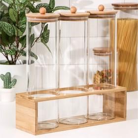 Набор банок «Эко», 3 шт, 31×10×43 см