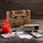 """Gift set 3 in 1 """"Best fisherman"""" (dominoes, Lotto, cards)"""