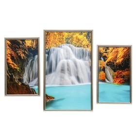 """Модульная картина """"Райский водопад"""" 20х35-2шт, 29х49-1шт, 50х70 см"""