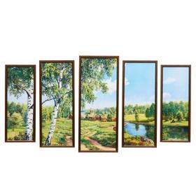 """Модульная картина """"Тропа у реки"""" 23х59-1шт, 20х53-2шт, 18х47-2шт, 60х100 см"""