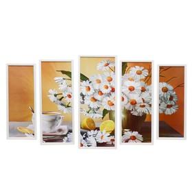 "Модульная картина ""Чай с букетом ромашек"" 23х59-1шт, 20х53-2шт, 18х47-2шт, 60х100 см"