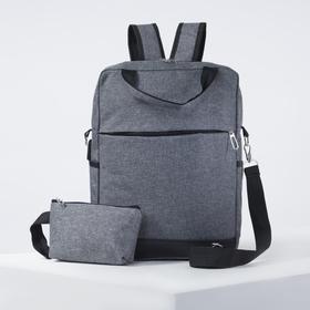 Рюкзак школьный, отдел на молнии, 2 наружных кармана, 2 боковых кармана, USB, с пеналом, цвет серый