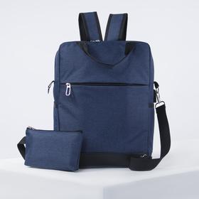 Рюкзак школьный, отдел на молнии, 2 наружных кармана, 2 боковых кармана, USB, с пеналом, цвет синий